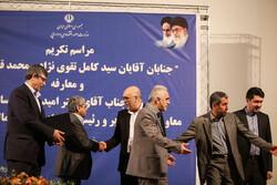 رقم واقعی فرار مالیاتی در اقتصاد ایران چقدر است؟/ نگاهی به روایتها از ۲۵ تا ۱۰۰ هزار میلیارد تومان