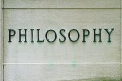 کنفرانس «روش هایفلسفی»برگزار میشود