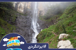 چگونه به آبشار لاتون گیلان برویم؟