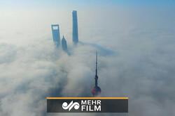 مه غلیظ در شهر سیدنی استرالیا