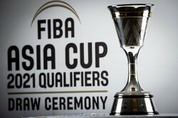 FIBA Asia Cup qualifiers