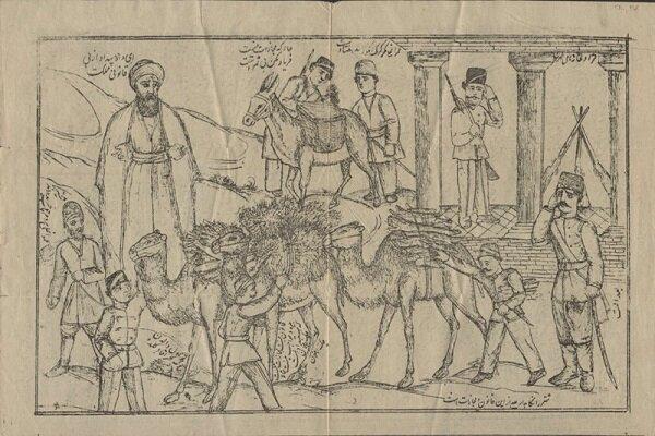 رونمایی از تصویر نسخه نایاب «قاسم الاخبار» در همدان