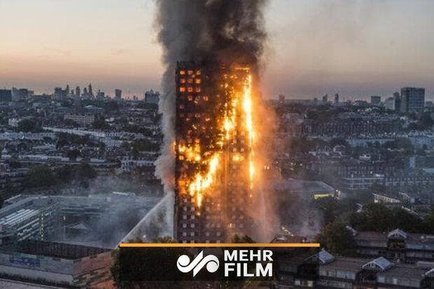 VIDEO: Massive Fire at Warsaw skyscraper