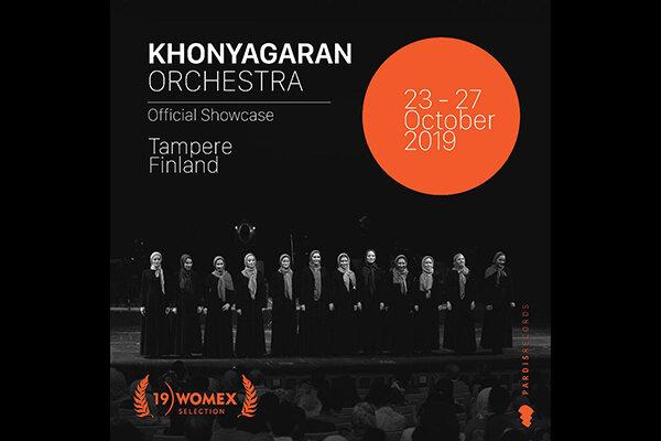 İran, Uluslararası Dünya Müzik Fuarı'na katılacak