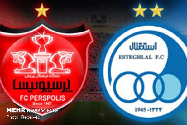 Persepolis, Esteghlal beat rivals at Hazfi Cup