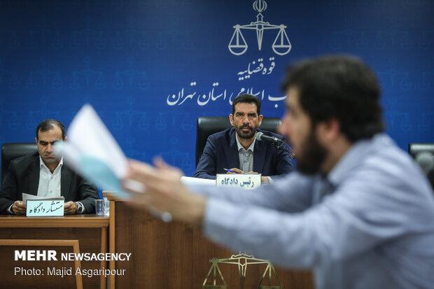 دادگاه رسیدگی به اتهامات سید محمدهادی رضوی