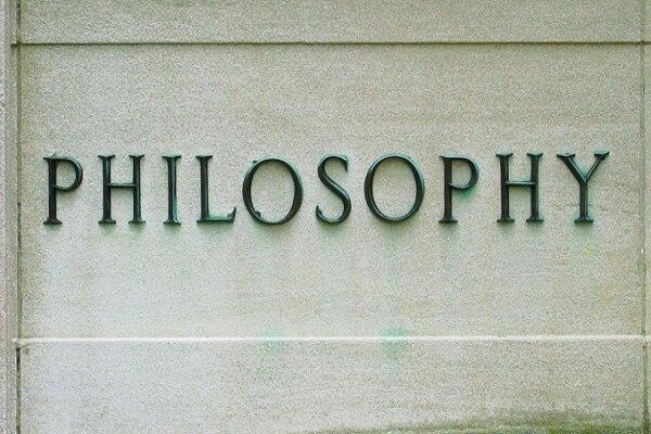 کنفرانس«یک ارگانیسم فردی چیست؟ مشکلات فلسفی» برگزار می شود