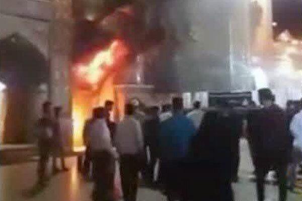 حرم حضرت معصومہ (س)  ميں لگی آگ کو بجھا دیا گیا