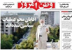 نقد مهدی چمران به شورای شهر اصلاحطلبان/ آقایان محو عملیات سیاسی شدند!