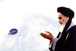 In remembrance of Imam Khomeini (RA)