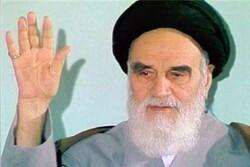 حضرت امام خمینی (رہ) کی مسلمانوں پر شدید تنقید
