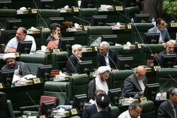 ناظران مجلس در شورای عالی آموزش و شورای فقهی انتخاب شدند