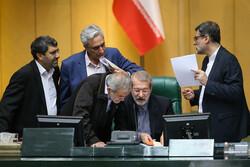 اجتماع مجلس الشورى الاسلامي
