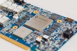 اتحادیه اروپا برای اولین بار پردازنده رایانه ای طراحی کرد