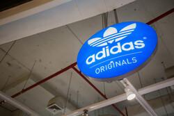 آدیداس پیشبینی کرد فروش در ۳ ماهه دوم ۴۰ درصد افت کند