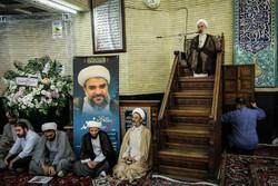 بزرگداشت شهید حجت الاسلام خرسند