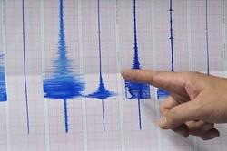 زلزله ۷.۴ ریشتری در نیوزیلند