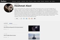 «حشمت علوی، فعال رسانه ای» وجود خارجی ندارد