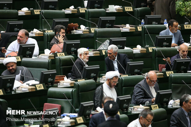 Today's open session of the Parliament