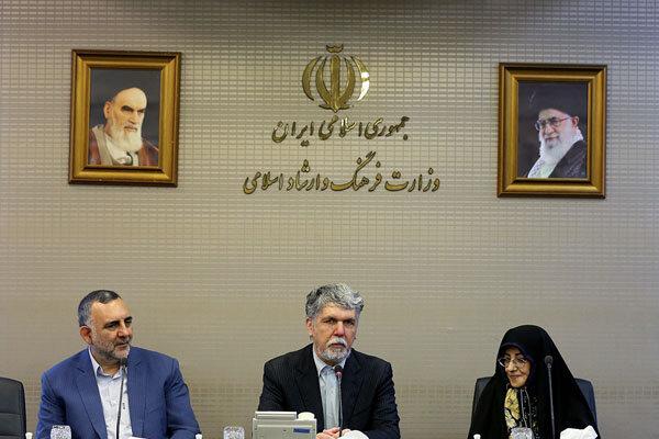 جلسه مشترک وزارت فرهنگ و ارشاد و کتابخانه ملی برگزار شد