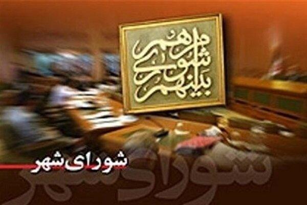 «حسین عباسی» رئیس شورای شهر رحیم آباد شد