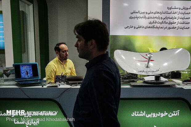 """معرض """"اينوتكس"""" في طهران يستضيف جناحا خاصا بالشركات المعرفية"""