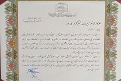 درخشش خبرگزاری مهر خراسان جنوبی در پوشش اخبار ستاد اجرایی خدمات سفر