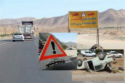 افزایش ۷ درصدی تصادفات مرگبار جادههای همدان/ نقاط حادثهخیز اصلاح شود