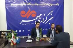 فضای عادلانه پارکینگی در مشهد ایجاد کردیم/اشکالات را قبول دارم