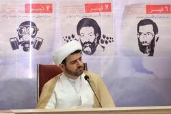 مراسم بزرگداشت شهدای هفت تیر و ۴ شهید گیلانی در رشت برگزار می شود