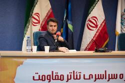 ۲ انتصاب جدید در بنیاد فرهنگی روایت فتح