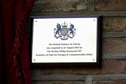 «ضیافت شوم»/ چه کسانی برای ملکه بریتانیا در ایران تولد گرفتند؟