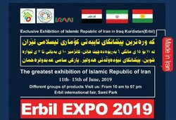 Iran to highlight tourist attractions at Erbil fair