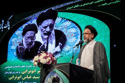 حجۃ الاسلام ابوترابی کی یاد میں مجلس ترحیم منعقد