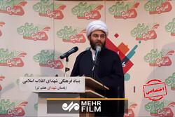 به جوانان باید در زمینه ساخت اسباببازی ایرانی میدان داد