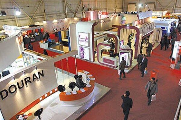 İran sanayi ürünleri Erbil'de tanıtılacak