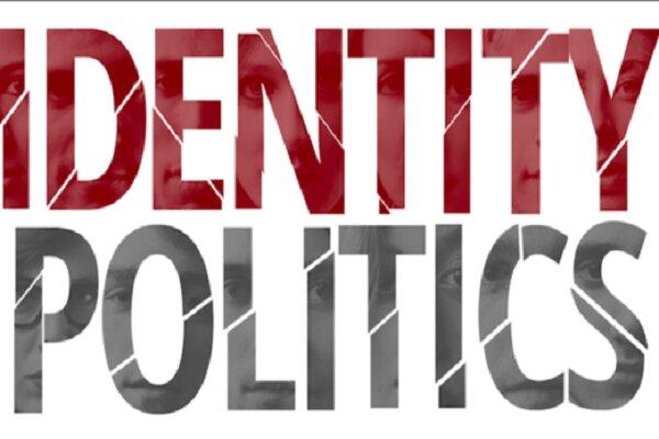 کنفرانس بینالمللی سیاست هویت برگزار می شود