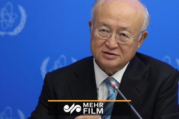 بین الاقوامی ایٹمی ایجنسی کے سربراہ کا ایران کے بارے میں پریس کانفرنس سے خطاب
