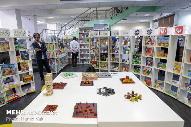 مراسم افتتاح نخستین نمایشگاه دائمی اسباببازیهای ایرانی