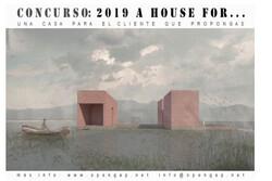 دعوت معماران به بررسی پارادایم طراحی یک خانه