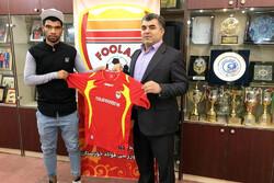 عباس بوعذار به فولاد خوزستان پیوست