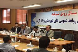 روابط عمومی ها در استان تهران دچار شعار زدگی شده است