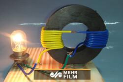 ساخت دستگاهی که با سیم و آهنربا، برق تولید میکند