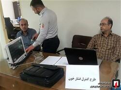اجرای طرح ملی کنترل فشار خون در سازمان آتش نشانی تهران