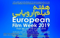 A poster for the European Film Week.