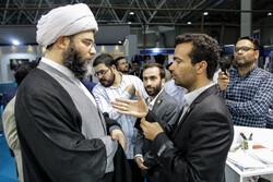 سازمان تبلیغات اسلامی کے سربراہ کا انوٹیکس نمائش کا مشاہدہ