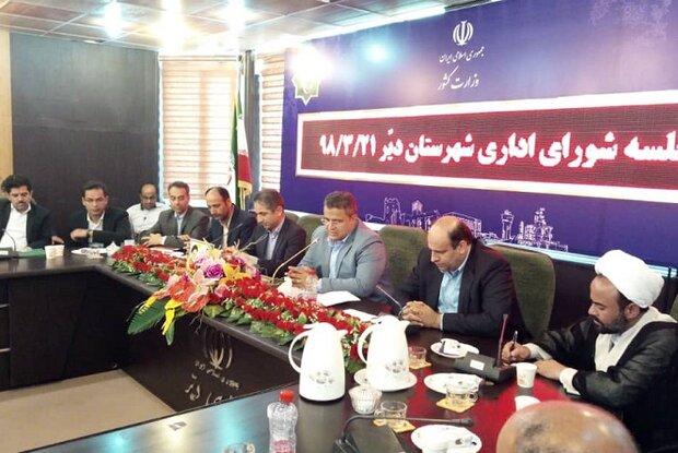 علت اصلی مشکل آب در استان بوشهر عدم پیشبینی و اقدام به موقع بود