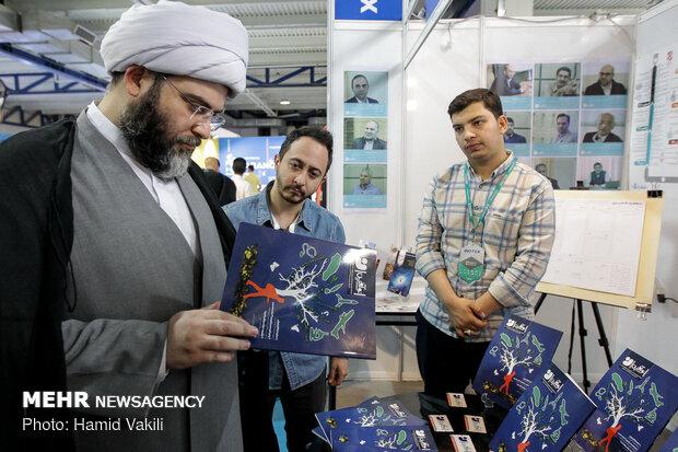 بازديد رئيس سازمان تبليغات اسلامي از نمايشگاه اينوتکس ۲۰۱۹