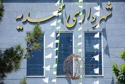 شهرداری محمدیه شفاف سازی رادر اولویت برنامه های خود قرار داده است