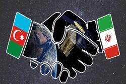 تعاون ايراني آذربيجاني في مجال صناعة الاقمار الصناعية